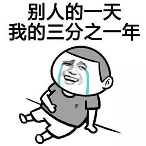 异地恋发朋友圈秀恩爱感动到哭的句子 适合异地恋发的辛酸的说说