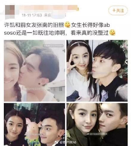 女演员张南个人资料整容前后照,张南许凯啥时候分手的为什么分手