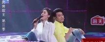 小宋佳和文松参加的第几季跨界歌王