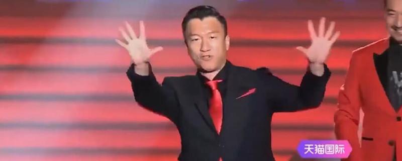 孙红雷跳舞是哪个节目
