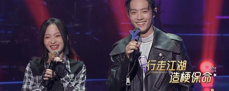 肖战和张韶涵唱的歌是什么