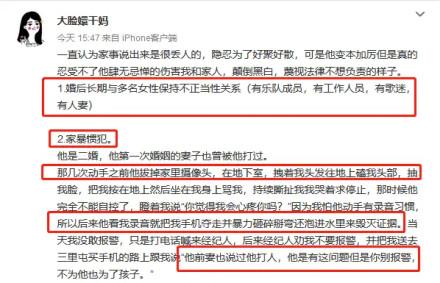 歌手郝云婚史结过几次婚老婆王珊珊资料照片,现任梁红是谁资料图