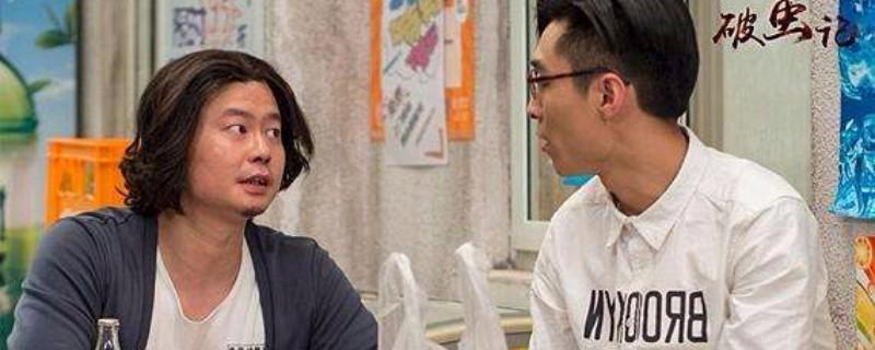 魏翔唱甜蜜蜜是哪个节目