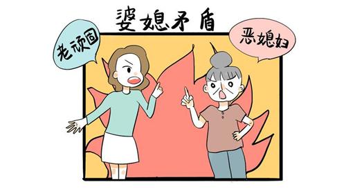 公婆看不起你的表现 在婆家没地位的表现 被婆家人看不起的表现