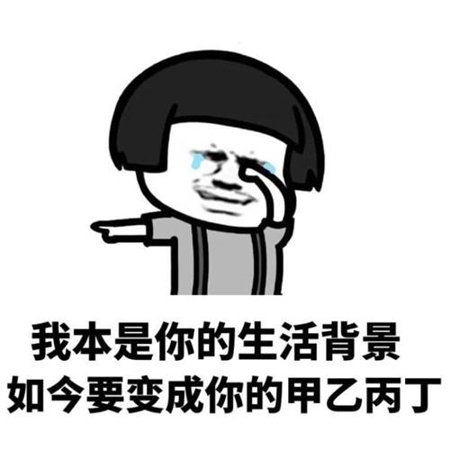 委婉分手暗示语句 暗示结束感情的句子 分手给对方的一段话不伤人
