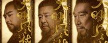 大明风华朱棣有几个儿子