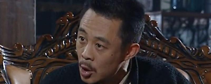 大染坊陈寿亭娶了几个老婆