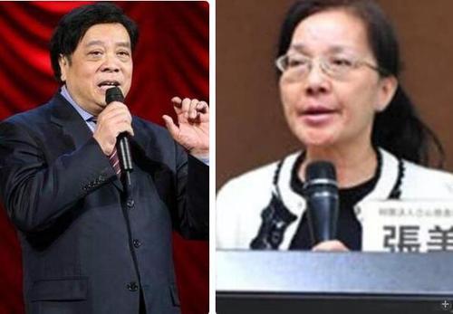 赵忠祥个人感情生活有几任妻子老婆张美珠照片,与倪萍的真实关系