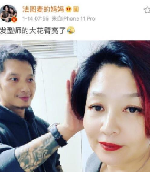 李咏老婆哈文现在怎么样了有新恋情了吗?哈文现在干什么工作现状