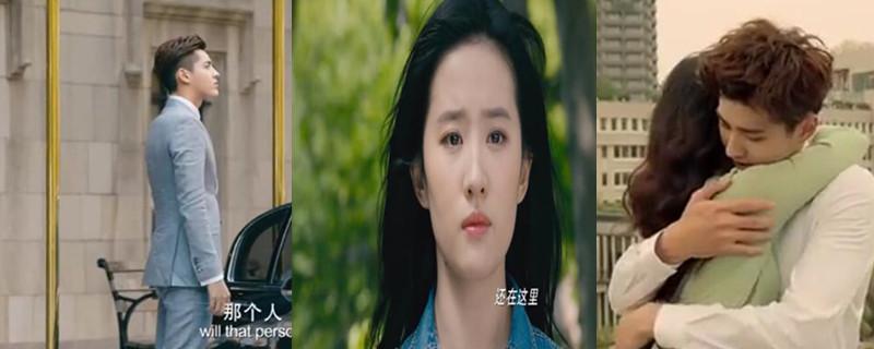 苏韵锦和程铮的结果