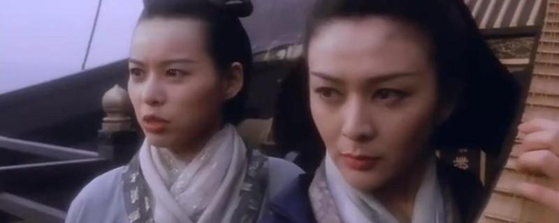 新仙鹤神针蓝小蝶的侍女扮演者