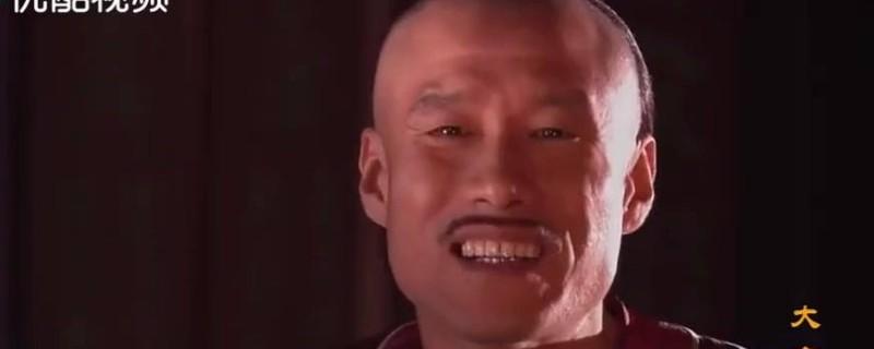 大宅门白三爷吃大烟膏子是第几集