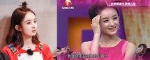 赵丽颖唱童年是什么节目