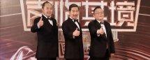 张铁林与张国立合拍过哪些电视剧