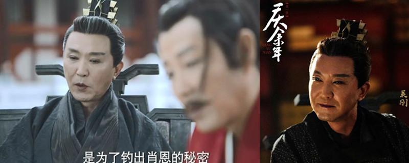 陈萍萍为什么要撤掉黑骑