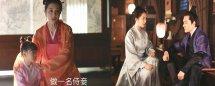 顾廷烨娶了曼娘吗