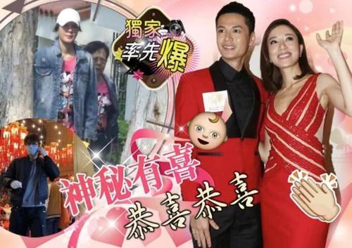 杨怡宣布怀孕孩子是谁的情史揭秘?杨怡罗仲谦什么时候结婚的真相