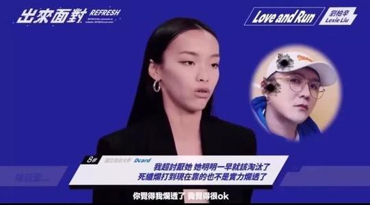 歌手刘柏辛为什么不上大学学历?刘柏辛男朋友是谁和小白分手了吗