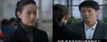 你是我兄弟赵远志结局