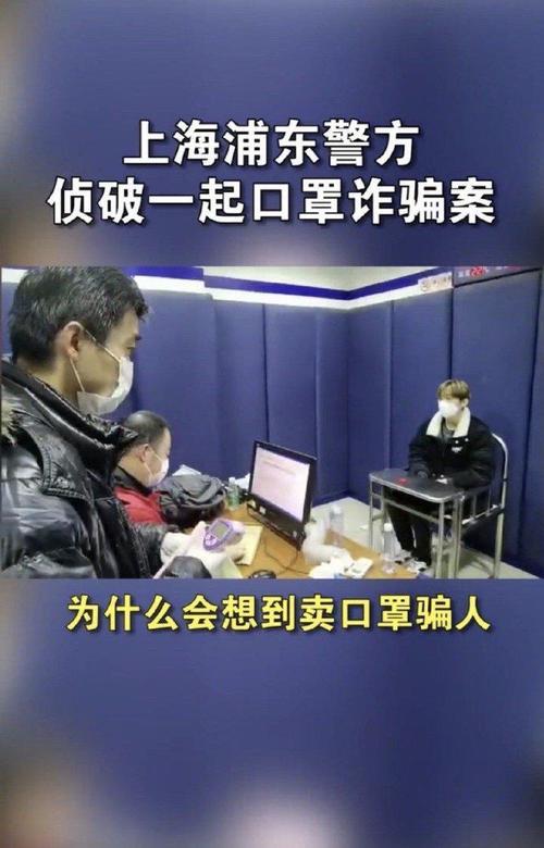 黄智博是干什么的为什么被批捕了?乐华娱乐的黄智博为什么诈骗?