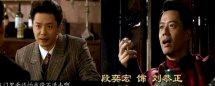 上海上海刘恭正结局