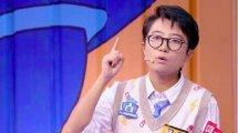 邱晨为什么关闭社交账号退出娱乐圈了吗?詹青云和邱晨是什么关系