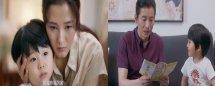 安家谢亭丰儿子是亲生的吗