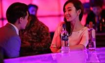 小五金恩圣结婚了吗啥时候结的?老婆吴宥萱微博个人资料怀孕了没