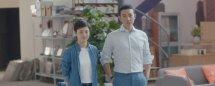 安家房似锦和徐文昌在一起了吗