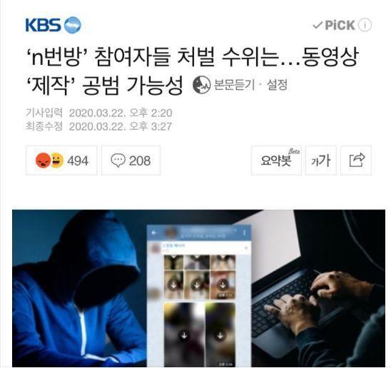 韩国n号房拍的视频在哪看资源?主犯赵博士赵主彬年龄资料背景照片