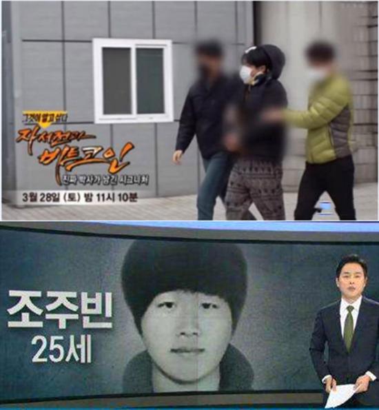韩国N号房间是什么梗发生了什么事情?韩国艺人要求公开N号房身份