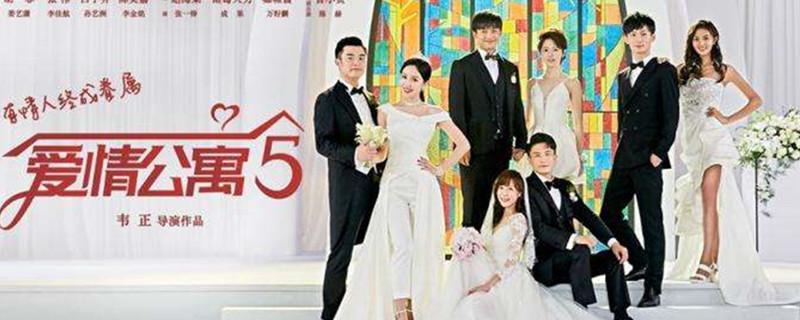 爱情公寓5陈美嘉生孩子是第几集