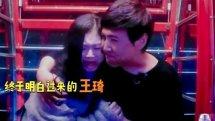 感觉沈腾不太爱她老婆王琦,沈腾王琦为什么网友不看好婚姻分析