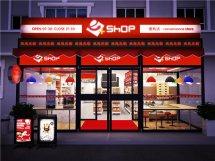 寓意好的吸引人的便利店名字 最新最潮的不会重名的便利店名字