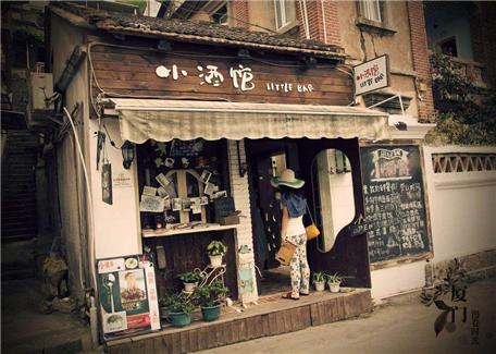 有意境有诗意特别点的小酒馆名字 有故事的小酒馆名字复古吸引人