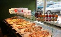 最有创意的洋气独创的披萨店名字 时尚好听有格调的披萨店名字