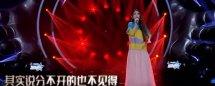 田馥甄唱爱的可能是什么节目