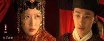 红楼梦杨洋版结婚是几集