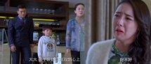 二胎时代安安骂妈妈是第几集