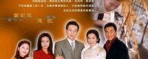新世间路吴凯娟子结婚是哪一集