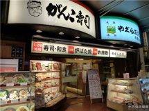 有创意好听又顺口的寿司店名字 听起来很日式独特小清新寿司店名