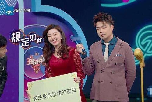 主持人沈涛的老婆到底是谁叫什么名字照片?沈涛和费费是什么关系
