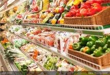 好听的蔬菜铺子名字 吸引人的蔬菜店名 寓意好旺生意的蔬菜铺名字