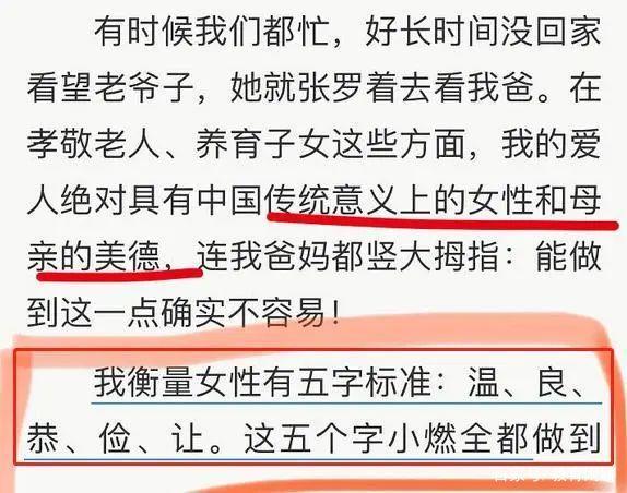 郭涛自曝当众打老婆有家暴倾向?郭涛婚姻状况结了几次婚为何离婚