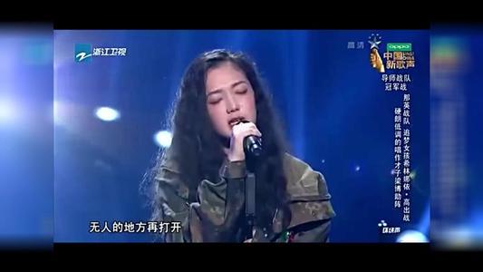希林娜依·高微博个人资料年龄为何是北京人?家境妈妈叫什么介绍