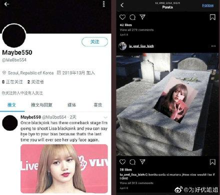 lisa为什么遭死亡威胁原因揭秘,威胁lisa的人是谁资料照片杀过谁