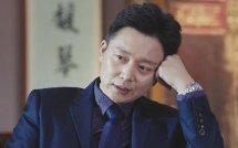 演员刘奕君婚史二婚老婆是谁?刘奕君前妻吕梓媛资料照片为何离婚