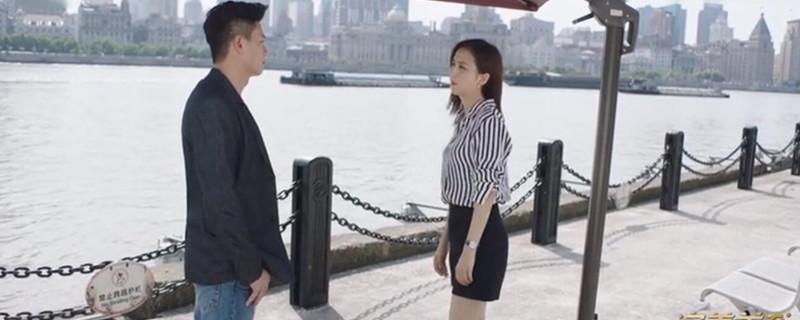 完美关系江达琳和谭新凯第几集分手