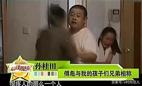 孙桂田和傅彪是什么关系是亲生母子吗?孙桂田亲生儿子女儿照片