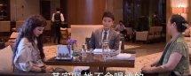 最美的时光贾乃亮和张钧甯相亲是第几集